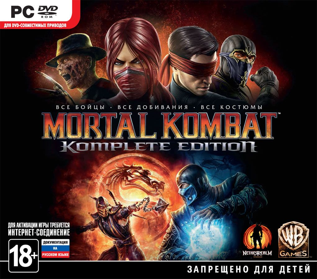 Mortal Kombat. Komplete Edition (Steam) RU