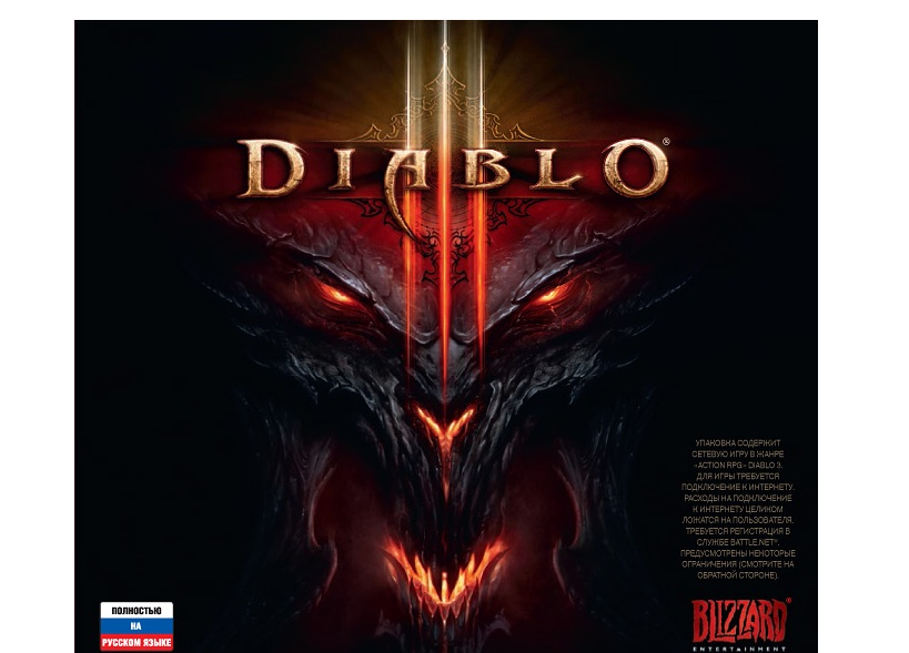 DIABLO III  (Battle.net Key)