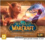 WORLD OF WARCRAFT RUS  (CD-KEY+30 дней)