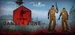 Изображение товара PRIME CS:GO ▲ (Counter-Strike: Global Offensive) + КЛЮЧ