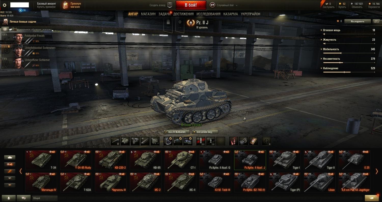 A 43 Wot world of tanks wot account, 24 tank premments