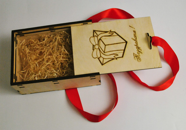 Wooden boxes for gifts 13x18cm.
