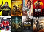 Cyberpunk 2077+ Diablo 3+ RDR 2+ GTA 5+ MK 11+ ... Xbox