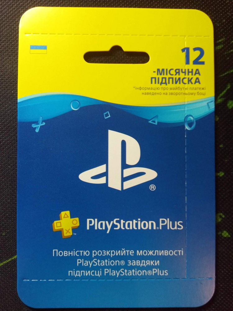 Playstation PLUS UKRAINE 12 MONTHS SUBSCRIPTION (UA)PSN