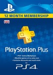 Playstation PLUS (PSN PLUS 365) 12 МЕС (UK) PSN +СКИДКИ