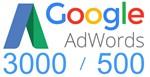 Купон AdWords (Адвордс) на 3000/500 руб. Google Ads