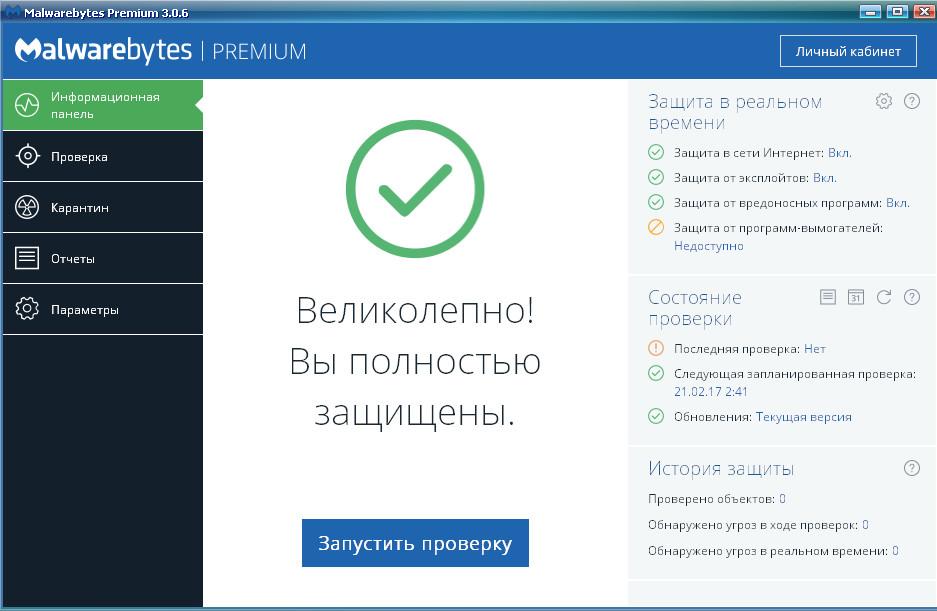 malwarebytes for windows xp sp3