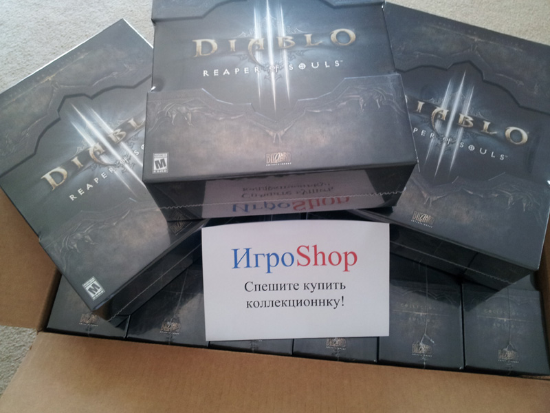 DIABLO 3 (III) REAPER OF SOULS COLLECTORS - KEY RIGHT