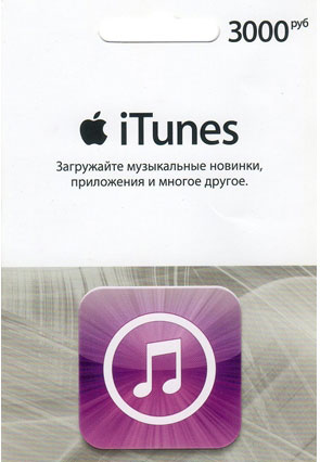 iTunes Gift Card (RUSSIA) - 3000 rub.- discounts, warra