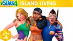 THE SIMS 4: ISLAND LIVING DLC |?? ORIGIN +?? ПОДАРОК