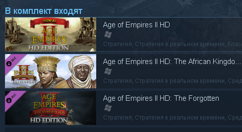Age of Empires II HD+The Forgotten+The African-Gift ROW