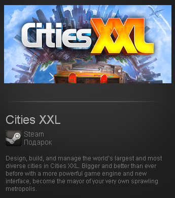 Cities XXL    (Steam Gift / Region Free)