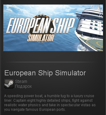 European Ship Simulator ( Steam Gift / Region Free )