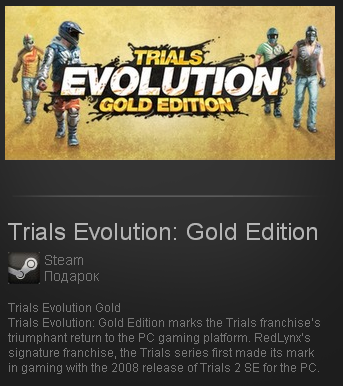 Trials Evolution: Gold Edition-Steam Gift/Region Free