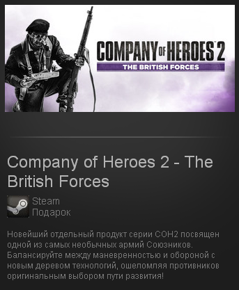 Company of Heroes 2: The British Forces-Gift/Reg. Free