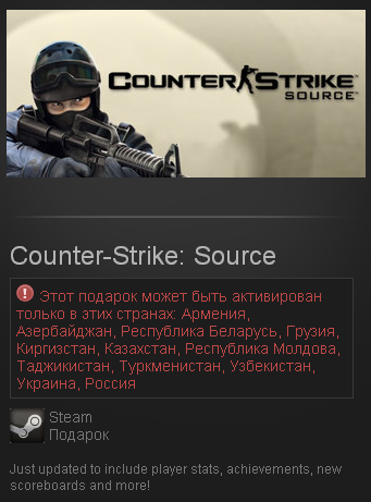 Counter-Strike: Source (Steam Gift / RU + CIS)