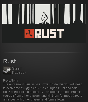 Rust Alpha (Steam Gift - Region Free/ROW)