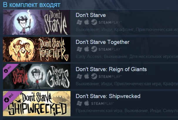 Dont Starve MEGA PACK (Steam Gift RU + CIS)