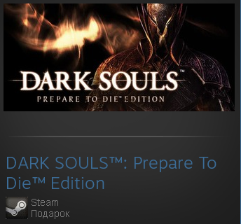 Dark Souls: Prepare To Die Edition-Steam Gift/Reg. Free