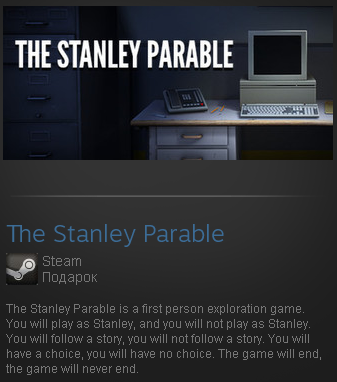 The Stanley Parable (Steam Gift ROW / Region Free)