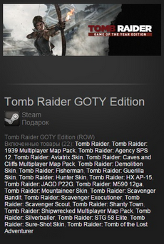Tomb Raider GOTY Edition (Steam Gift/Region Free)