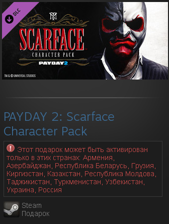 PAYDAY 2: Scarface Character Pack (DLC) STEAM GIFT