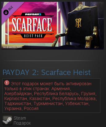 Скачать бесплатно игровые автоматы fray land 2 гонки на картов игры играть