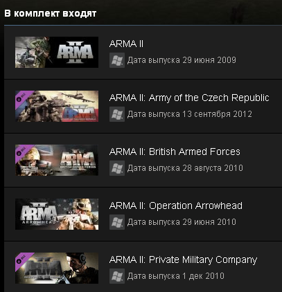 Arma II: Complete Collection (St. Gift / Reg. Free) + D