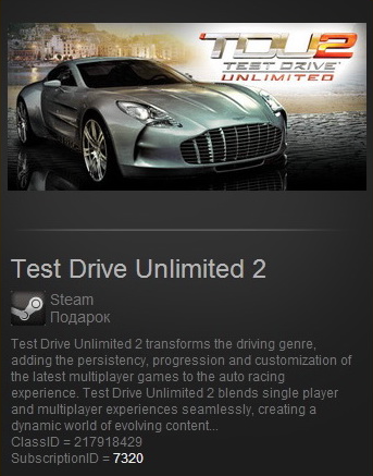 Test Drive Unlimited 2 (Steam Gift/Region Free)