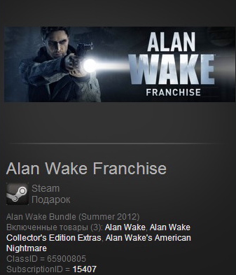Alan Wake Franchise (Steam Gift ROW / Region Free)