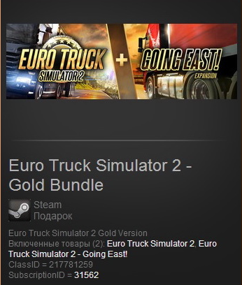 Euro Truck Simulator 2 - Gold Bundle -Gift  Region Free