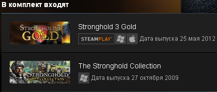 Stronghold Complete Pack (Steam Gift/Region Free)