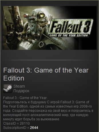 Fallout 3 Game of the Year Edition (St.Gift/Reg. Free)