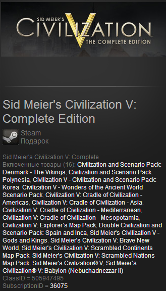 Sid Meiers Civilization V Complete Ed. (Steam Gift ROW)