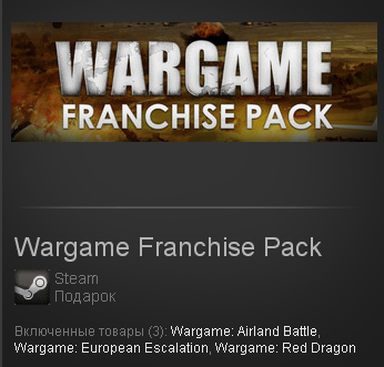 Wargame Franchise Pack (Steam Gift/Region Free)