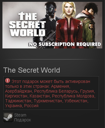The Secret World (Steam Gift  RU/CIS)