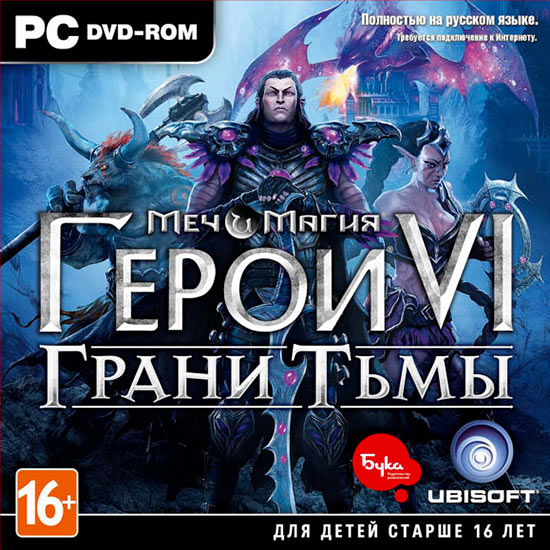 Might and Magic: Heroes VI. Edge of Darkness (Uplay) + Discounts