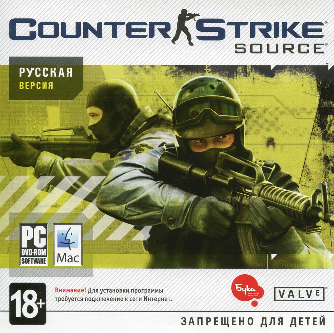 Counter-Strike: Source (Steam) + DISCOUNTS