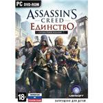Assassin's Creed: Unity Специальное издание (PHOTO)