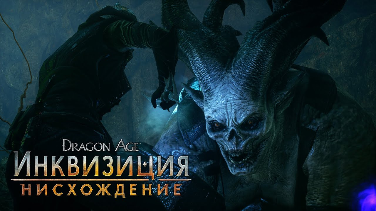 Dragon Age: Inquisition Game of the Year Edition (ENG)