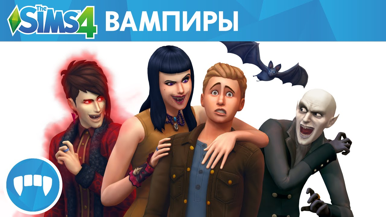 The Sims 4 + Game Pack - Vampires (RUS/ENG) (Warranty)