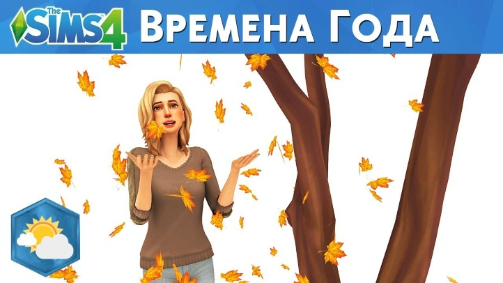 The Sims 4 + Game Pack - Seasons (RUS/ENG) (Warranty)