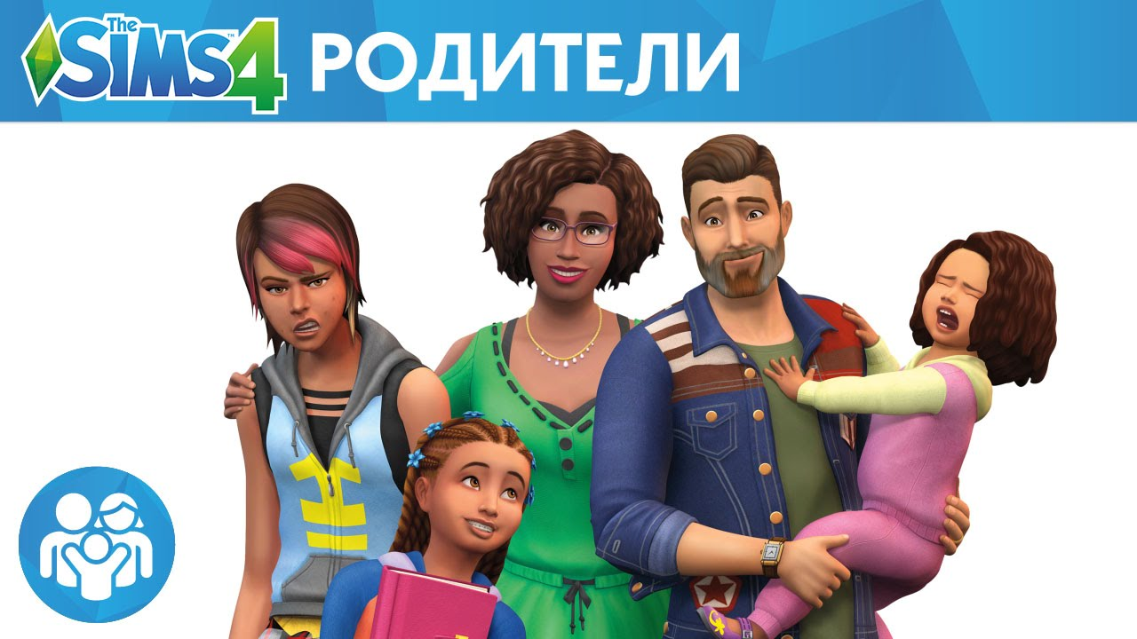 The Sims 4 + Parenthood (RS/ENG) (Warranty)