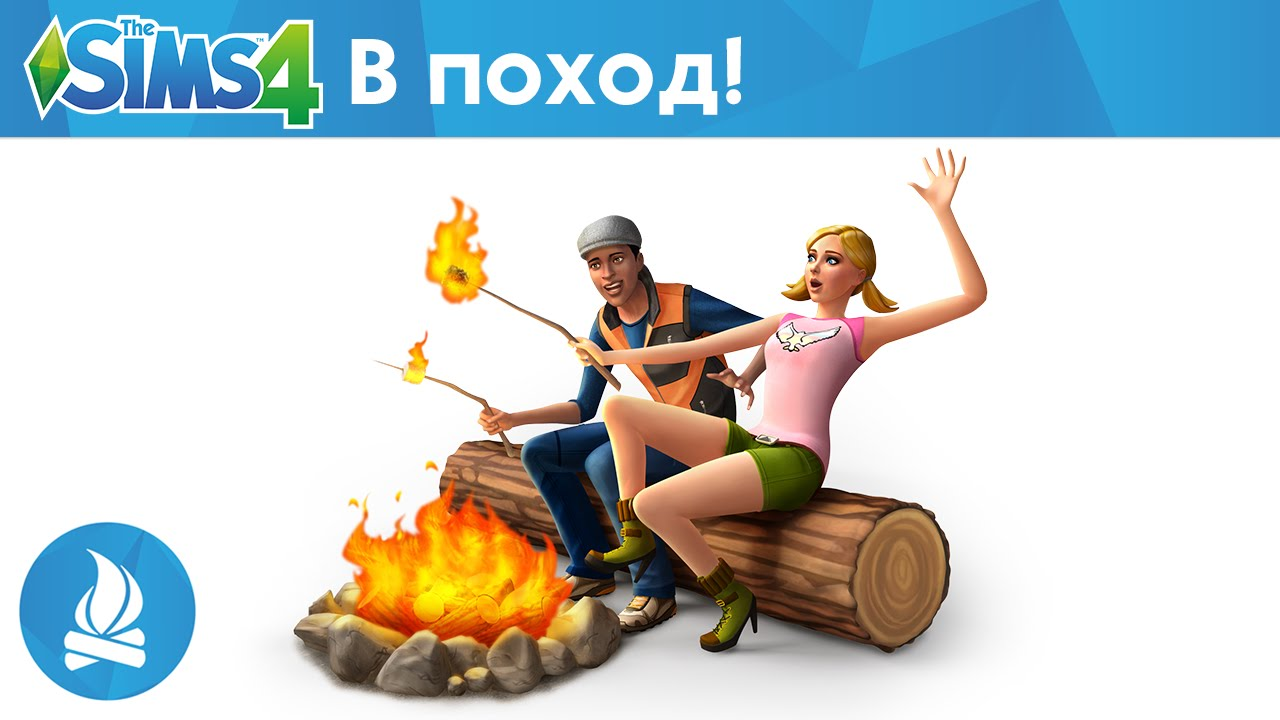 The Sims 4 + Outdoor Retreat (RUS/ENG) (Warranty)