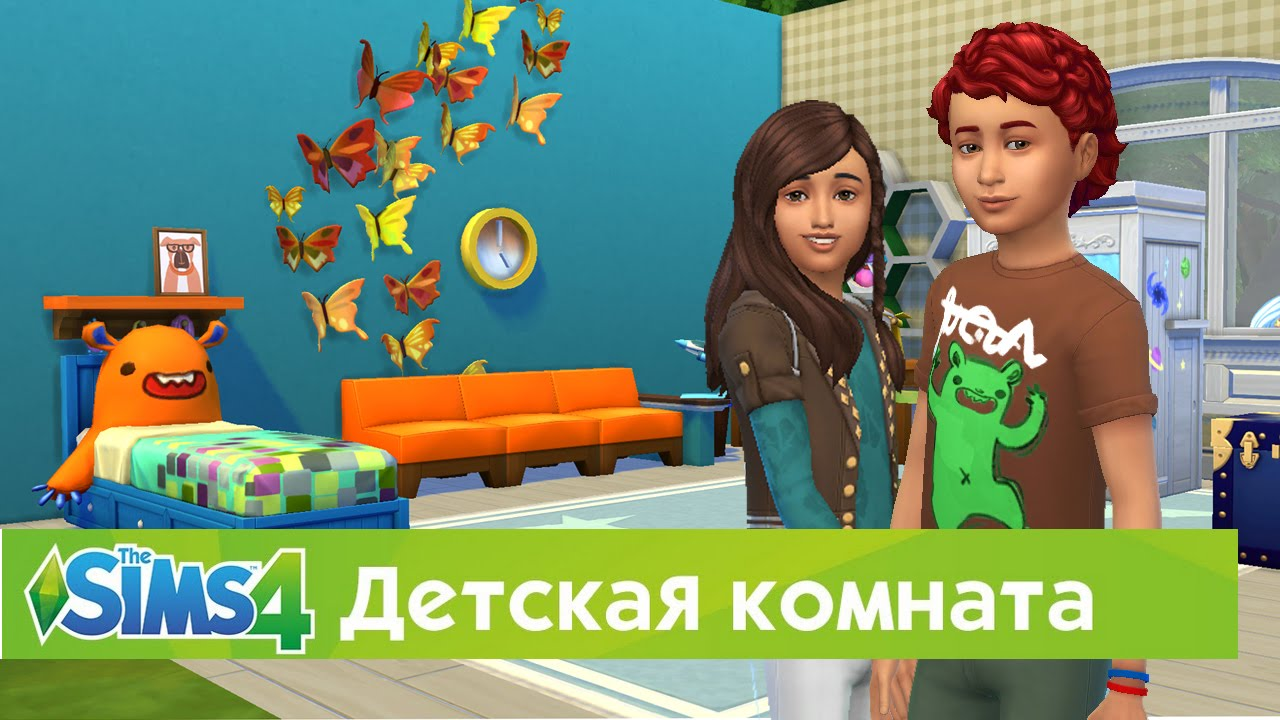 The Sims 4 + Kids Room Stuff (RUS/ENG) (Warranty)