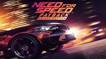 Need for Speed Payback Deluxe Edition (Гарантия)