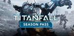 Titanfall + Season Pass (RUS/ENG) (Origin) (Гарантия)