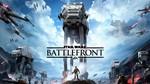 STAR WARS Battlefront Ultimate (RUS/ENG) (Гарантия)