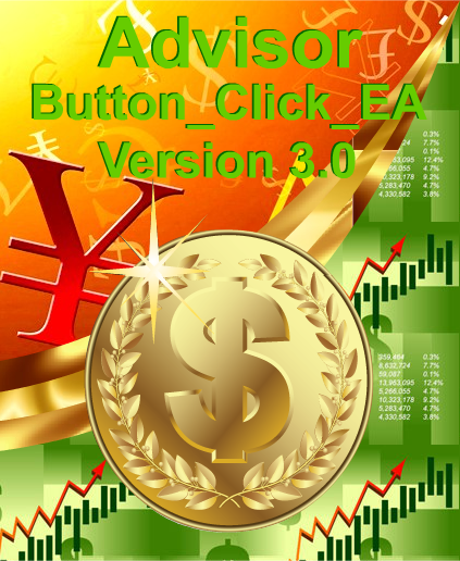 Button_Click EA_v3.0