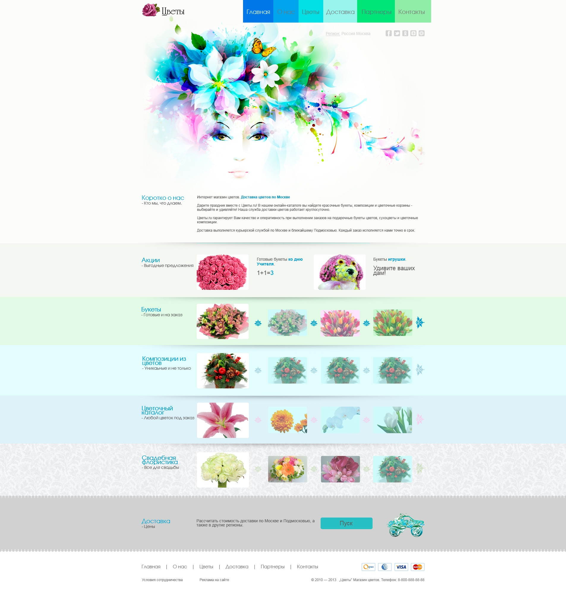 "Web Site Template ""Flower Shop"" in the psd + html5"